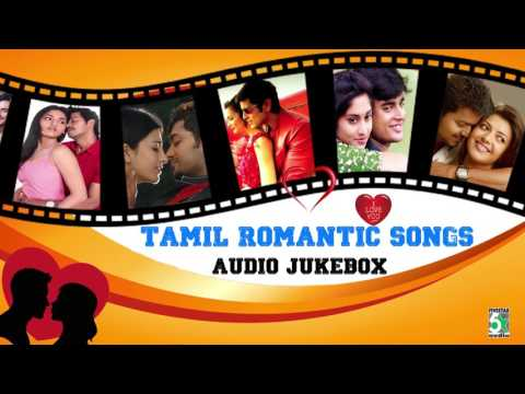 Tamil Super Hit Popular Romantic Audio Jukebox