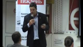 Андрій Іллєнко про деколонізацію України