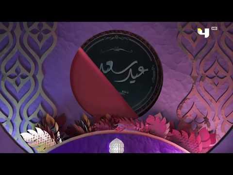 MBC 4 Eid Ident | فاصل قناة MBC 4 في العيد 2018 thumbnail