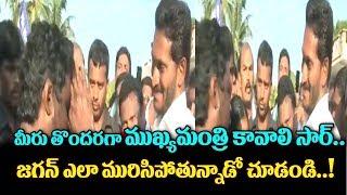 YS JAGAN Praja Sankalpa yatra meets fans family konaseema Razole Constutiency YCP |TTM