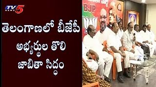 BJP to Announce Candidates List | Telangana Elections 2018