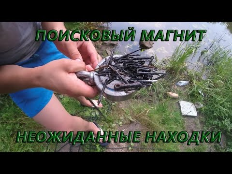 Download video поисковый магнит. вараксинский мост неожиданн.