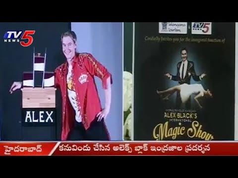 Russian Magician Alex Black's Magic Show Started @Hari Hara Kala Bhavan, Secunderabad | TV5 News