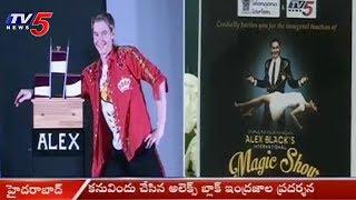 Russian Magician Alex Black's Magic Show Started @Hari Hara Kala Bhavan, Secunderabad