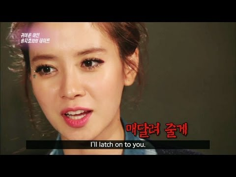 Entertainment Weekly | 연예가중계 (2013.09.06)
