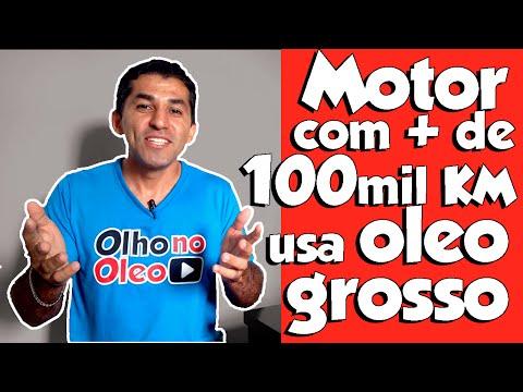 Motor acima de 100mil km tem que usar óleo mais grosso??? e review do GTX Alta KM 25W60