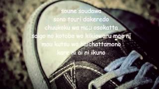 Watch Maaya Sakamoto Alkaloid video