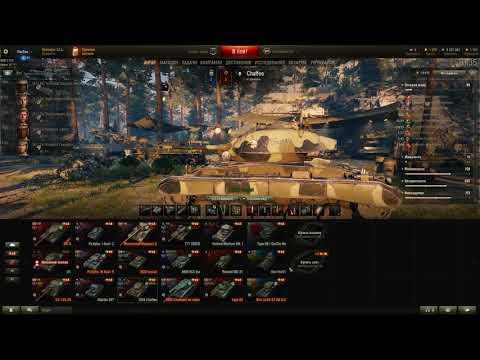 World of Tanks мнение об игре от новичка с 1к боёв