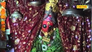 Bankya Rani Darshan Do - Bankya Maa Ke Jaikara Gujjar Jor Lagawe- Rajasthani Song 2015 - Chetak