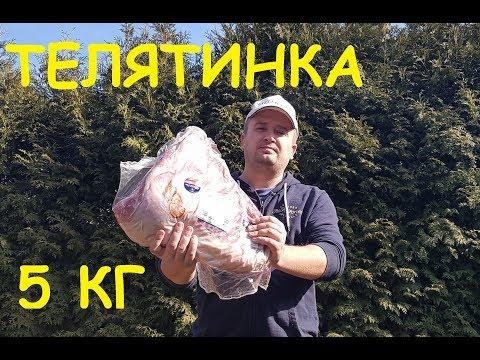 ГОВЯЖИЙ БОК В РОЗМАРИНЕ 5 КГ