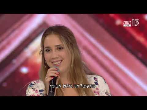 ישראל X Factor - עונה 3: 48 השעות הגורליות מתחילות! אקס פקטור ישראל היום ומחר!