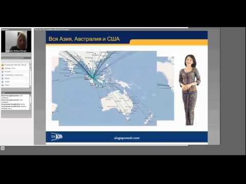 Singapore Airlines   воздушный мост к экзотике Юго Восточной Азии