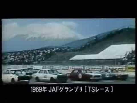 1964年 第2回 日本グランプリ