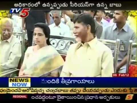 Telugu News - Chandrababu New Behaviour To Grip On Andhra Pradesh  (TV5)