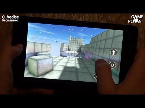 Game Plan #424 Экшн-головоломка и пару стратегий или как создать свой смартфон