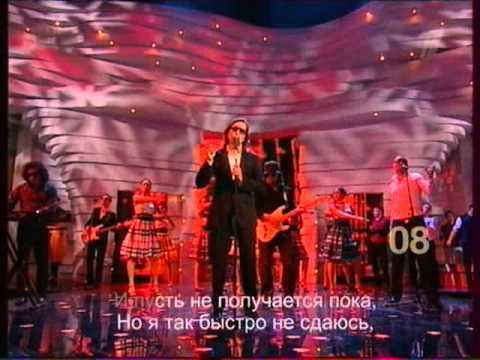 Александр Ревва - Я не умею танцевать