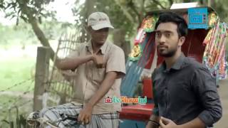 ''তোমার পৃথিবী'' Tomar prithibi Bangla Natok 2017 by Jovan and Safa
