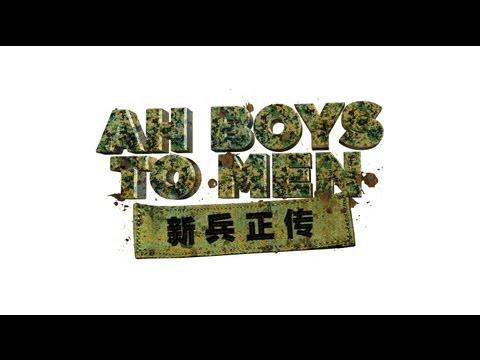 A - Boys to Men