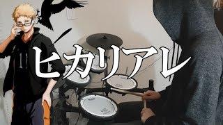 Download lagu Haikyuu!! S3 OP Full『Hikari Are/BURNOUT SYNDROMES』(ハイキュー!! 烏野高校 VS 白鳥沢学園高校) Drum Cover (叩いてみた)