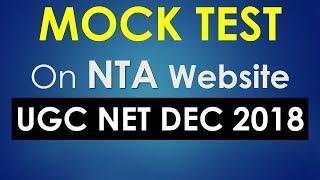 UGC NET Mock Test for Online Computer Based Exam - Paper 1, Commerce