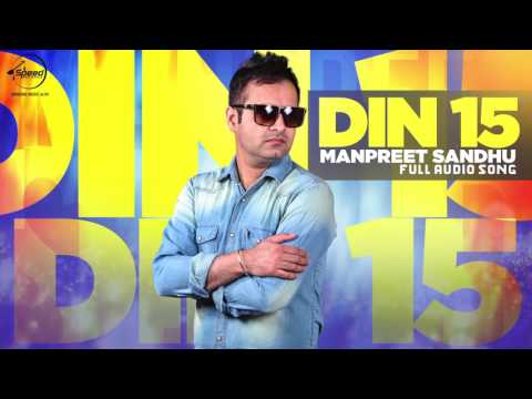 Din 15 (Full Audio Song) - Manpreet Sandhu | Latest Punjabi Songs | Speed Records