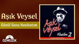 Gönül Sana Nasihatım - Aşık Veysel (Official Video)