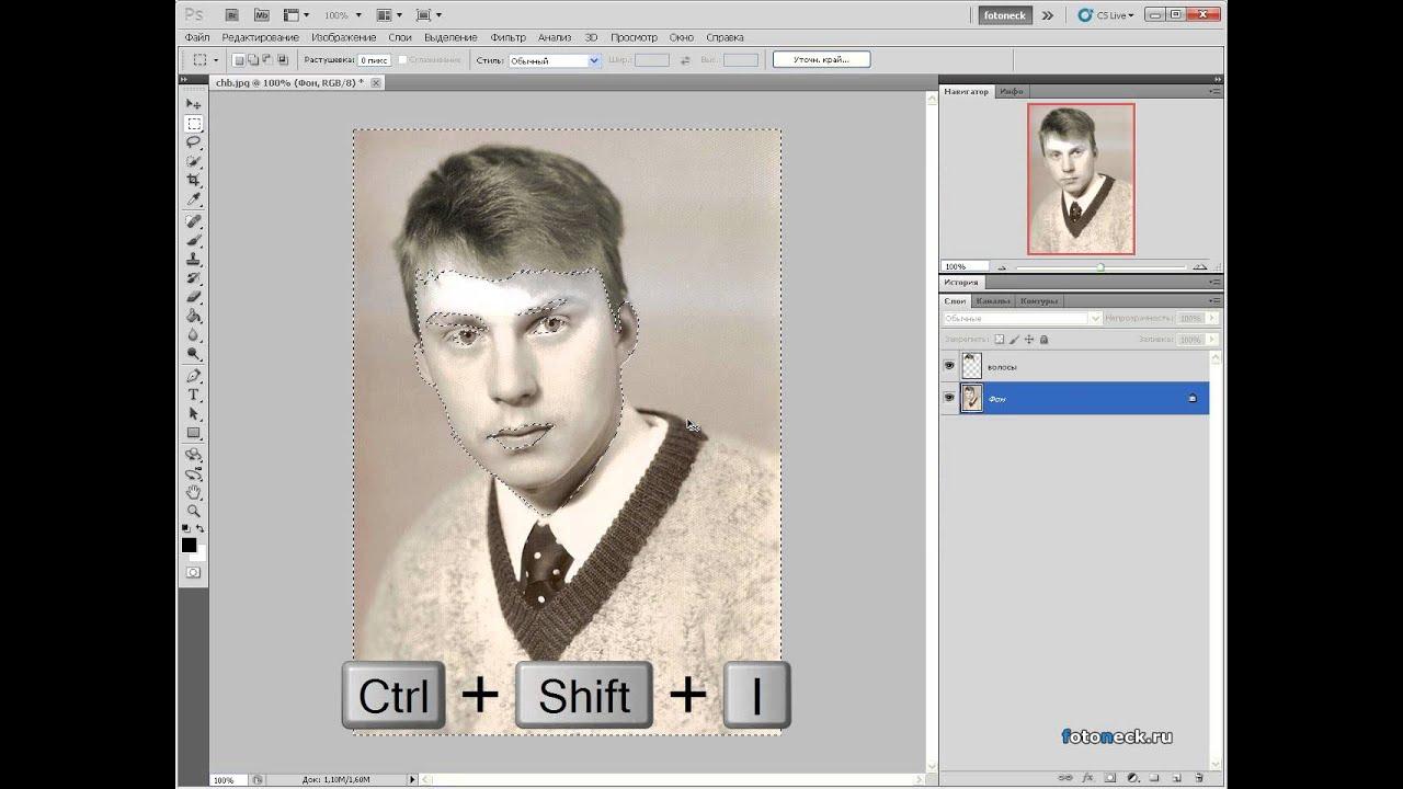 Как сделать в paint черно белую фотографию