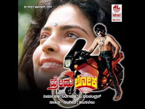 Kannada Hit Songs | Yaarivanu Ee Manmathanu Song | Premaloka Movie video
