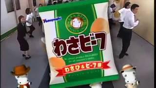 ツンピリ音頭制服篇