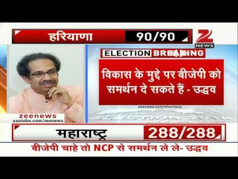 No party has approached me yet: Shiv Sena chief Uddhav Thackeray...