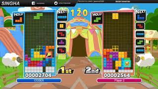 Puyo Puyo Tetris : AppleMe