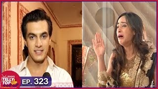 Mohsin Khan AKA Kartik Shares His Ramadan Memories | Samira Gets Trapped In Mirror Box