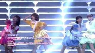 ラブライブ!TVアニメ2期BD第2巻<特装限定版>特典ライブ映像Part1試聴動画