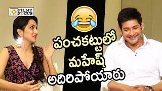 Kiara Advani Funny about Mahesh Babu Panchakattu in Bharat Ane Nenu Movie