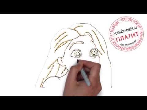 Видео как нарисовать Рапунцель карандашом поэтапно
