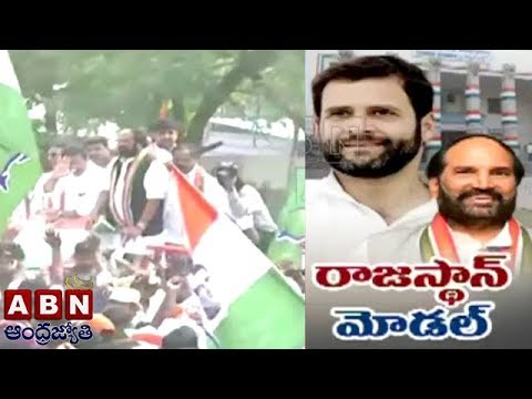 Telangana Congress Leaders To Follow Rahul Gandhi's Rajasthan Formula