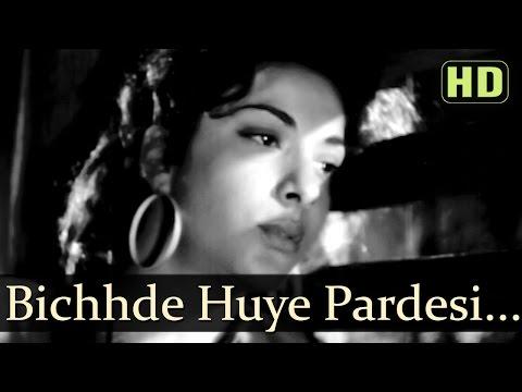 Bichhde Huye Pardesi
