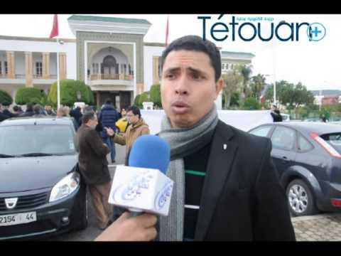 اباء وامهات واطر مؤسسة محمد فاتح في وقفة احتجاجية أمام مقر عمالة تطوان