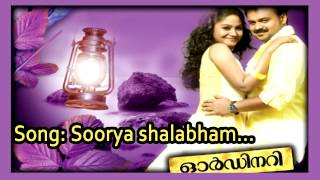 Ordinary - Soorya Shalabam - Ordinary