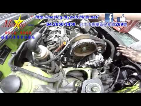 How To Install Replace Engine Timing Belt VOLKSWAGEN LUPO 1.4L 1999~2006 AHW 001