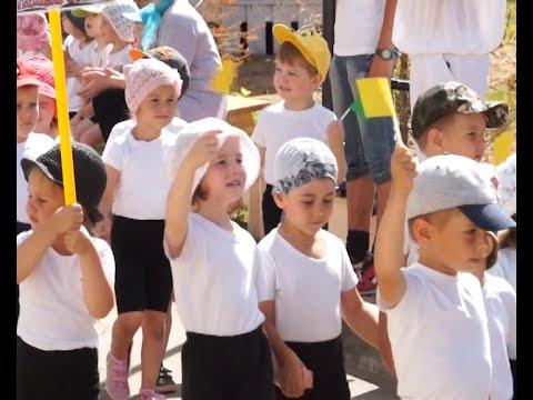 Летние спортивные игры в Детской академии