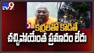Red alert in Tadipatri : JC DiwakarReddy Vs Prabodhanandaswami