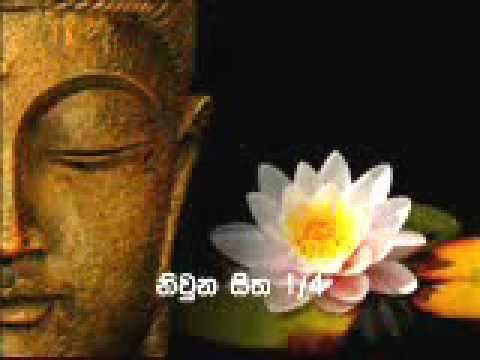 Niuna Sitha 1 Of 4 By Siri Samantha Baddra (pitiduwe Siridhamma) Thero video
