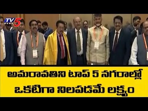 AP CM Chandrababu Meets Singapore National Development Minister Lawrence Wong | TV5 News