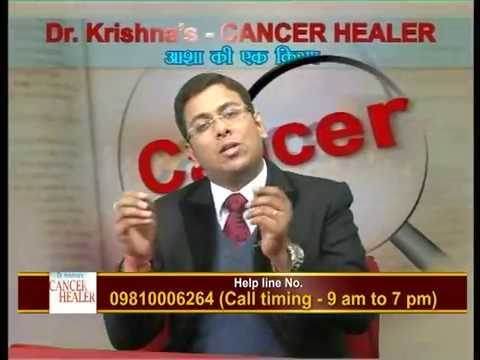 Pancreatic cancer treatment in India