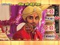 Aapke Aa Jaane Se: FINALLY! Sahil & Vedika MARRIED!
