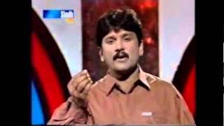 1st Sindhi Molood Of Sarmad Sindhi