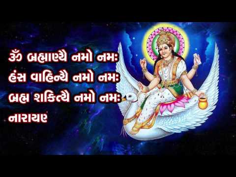 Gujarati Devotional Song 2016 | Brahmani Maa Mantra | Sony Chauhan | Brahmani Mata With Lyrics Song
