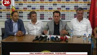 Eskişehirspor Teknik Direktörü Fuat Çapa İmza Töreni