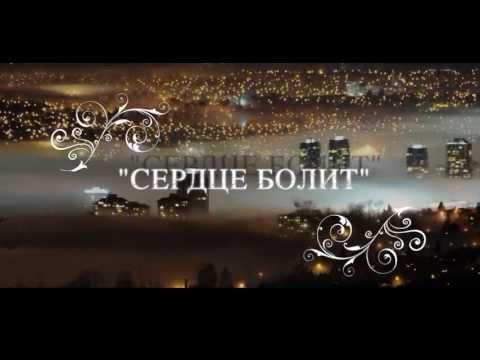 Артемьев Сергей - Одной тебе (Я жду тебя одну)